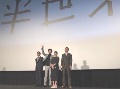 稲垣吾郎 映画 ロケ地