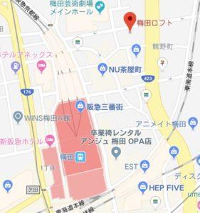 チコちゃん グッズ 大阪