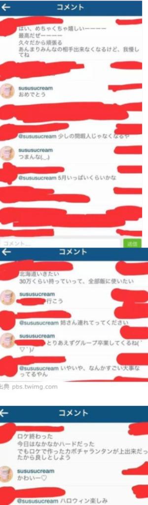 田中樹カスエピ