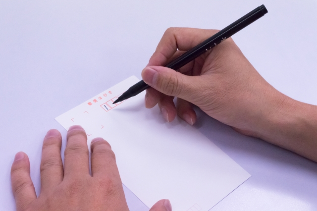 社長への年賀状に書く一言はどんなもの?【文例もあり】