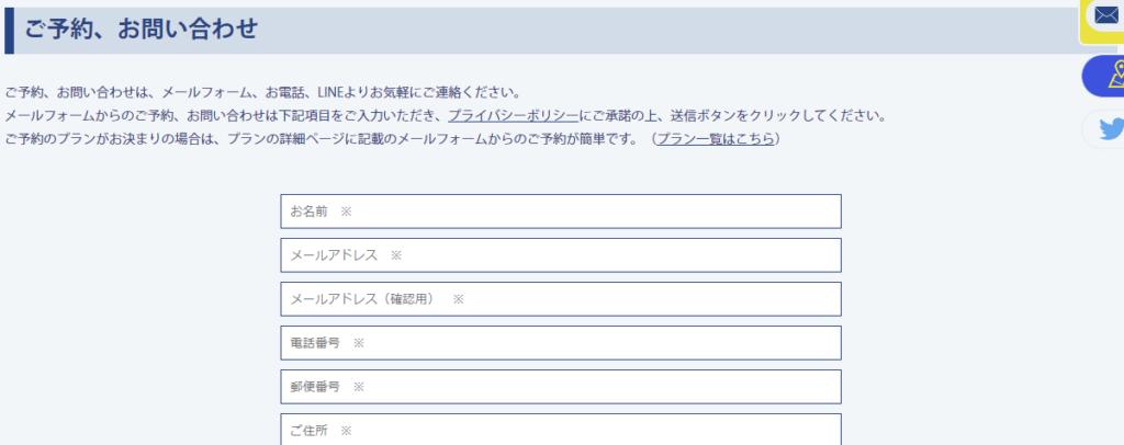 目黒川桜クルーズ2020