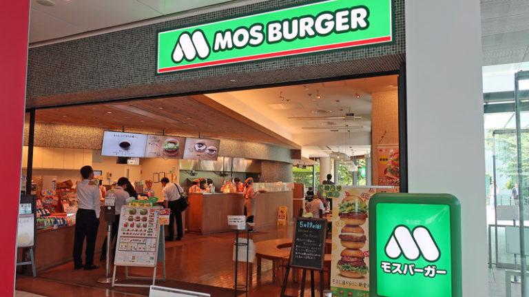 モスバーガー飲食中止